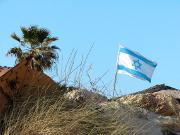 Assurance-crédit : Coface autorisé en Israël