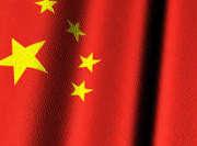 Assurance-crédit : le groupe Coface s'associe à Bank of China